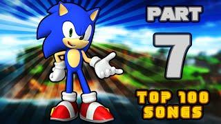 SONIC TOP 100 SONGS ( 40 - 31 )