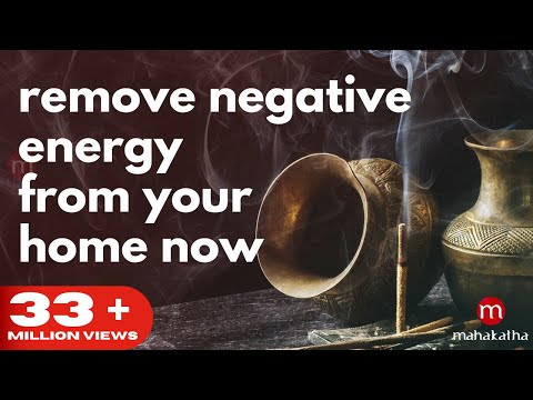 POWERFUL MUSIC TO REMOVE NEGATIVE ENERGY FROM HOME FEAT KHARAHARAPRIYA RAAGA