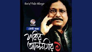 Mon Amar Deho Ghori
