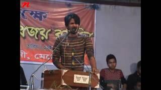 Rajib Sah Village Song-আপনাদের সবার প্রিয় রজিব শহ