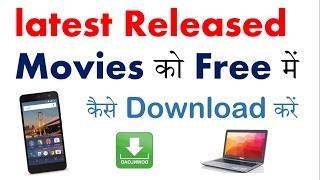 how to download latest released movies in mobile and computer in hindi