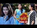 Azhagu - Tamil Serial | அழகு | Episode 329 | Sun TV Serials | 17 Dec 2018 | Revathy | Vision Time