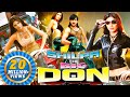 Download Video Download Shilpa - The Big Don (2016) | Latest South Hindi Dubbed Full Action Movie | Shilpa shetty, Upendra 3GP MP4 FLV