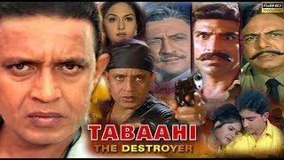 Tabaahi-The Destroyer - Full HD Bollywood Hindi Movie - Mithun Chakraborty, Ayub Khan & Divya Dutta