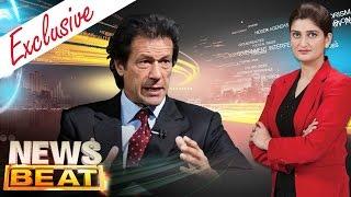 News Beat | SAMAA TV | Paras Jahanzeb | 03 Dec 2016