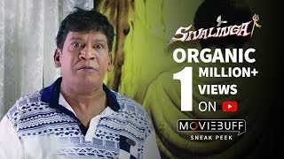 Sivalinga - Moviebuff Sneak Peek #2  | Raghava Lawrence, Ritika Singh, Shakthi, Vadivelu, Urvashi