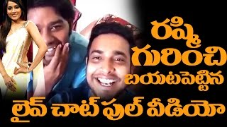 Getup Srinu Gives Clarity about Anchor Rashmi, Sudheer love affair | Facebook Live Chat