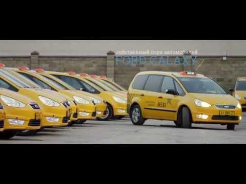 NEXI такси Москвы нового поколения
