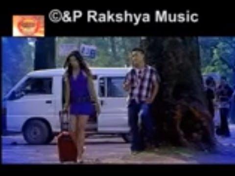 Samjha Te Priya by Sworoop Raj Acharya