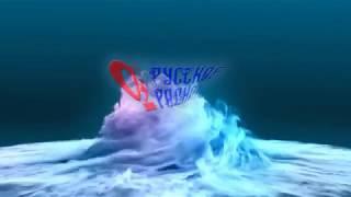 Русское Радио видео