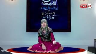 Rater Kole Ghumia Pore Purnimar e Chad By Sumayya Akter Shefa On TBN24