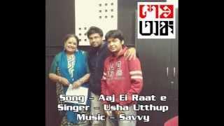 Aaj Ei Raat E (Full Audio) | Sesh Anka | Usha Utthup | Savvy