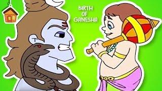 Ganesh Stories In Telugu | Ganesh Birth Story | Cartoon Stories For Kids | Bommarillu