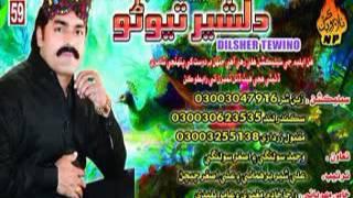 Dilsher Tewno New Eid Album 59 Song Subh Diso Pya Poet Ali Gul Jatoi 2016
