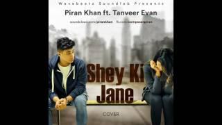 Shey Ki Jane Cover   Piran khan ft  Tanveer Evan     Raz dee    2016 HD