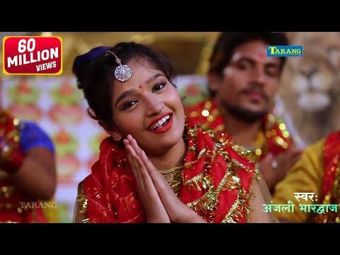 Xxx Mp4 बोले कोयलिया भईले भोर मईया अंजलि भारद्वाज देवीगीत 2017 Anjali Bhardwaj Bhakti Song New 3gp Sex