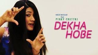 Dekha Hobe | Pinky Chettri | Meer Masum | Bangla new song 2018