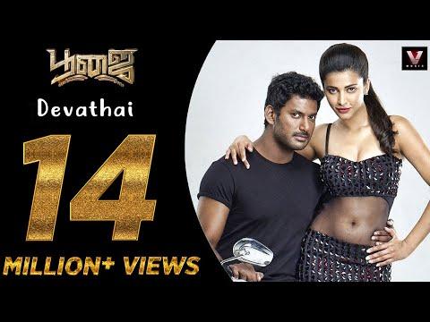Xxx Mp4 Devathai Poojai Vishal Shruti Hari Yuvan Video Song 3gp Sex