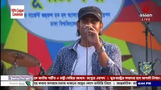Kazi Shuvo Live Concert 2018 | Sona Bou By Kazi Shuvo | Asian TV Live Concert  March 2018