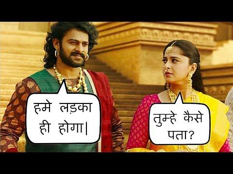 Xxx Mp4 Bahubali 2 Full Movie Mistakes Bahubali The Conclusion Full Movie Mistakes Bollywood Lessons 3gp Sex