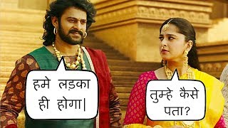 Bahubali 2 Full Movie Mistakes | Bahubali The Conclusion Full Movie Mistakes | Bollywood Lessons