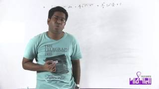 03. Some Important Formulas  | কিছু গুরুত্বপূর্ণ সূত্র | OnnoRokom Pathshala