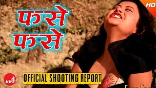 Shooting Report