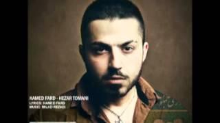 Hamed Fard - Hezar Tomani