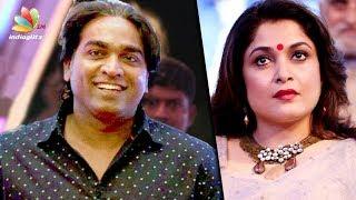 Ramya Krishnan Joins Vijay Sethupathi