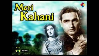 Nanhi Nanhi Bundiya | Meri Kahani 1948 | Munawar Sultana, Surendra