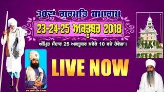 LIVE STREAMING   30th Gurmat Samagam   23.10.2018   Nikke Ghumna   Gurdaspur   IsherTV
