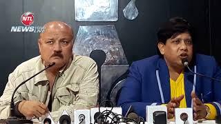 Game of Ayodhaya Hindi Bollywood Movie Press Meet