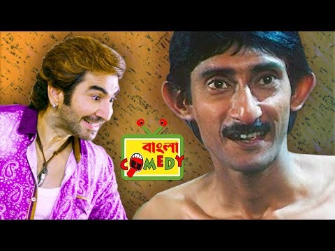 Funny betting by Jeet  Jeet-Kanchan Mallick comedy scenes  very comedy videos  Bangla Comedy
