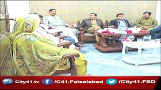 Faisalabad District Council Chairman Chaudhry Zahid Nazeer meeting with Council Members
