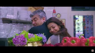 Ajith 2017 Latest Telugu Full Movie || Ajith Telugu Movie