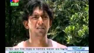 Bangla Natok Harkipta Part 21