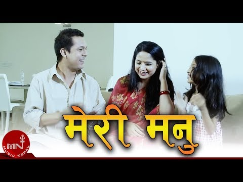 Meri Manu by Ram Krishna Dhakal HD