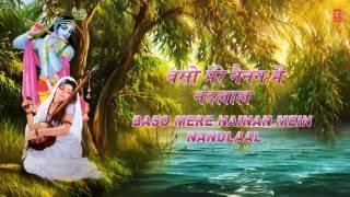 Baso Mere Nainan Krishna Bhajan Full with Hindi English Lyrics Anuradha Paudwal I SWARANJALI
