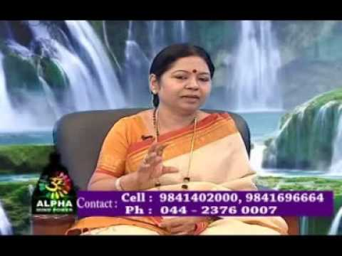 ALPHA MIND POWER    - GURUJI's PROGRAM - PART - D
