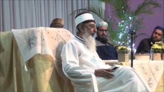 Isra and Miraj Lecture at Barrackpore Islamic Center By Sheikh Imran Hosein