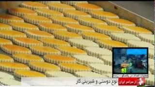 Iran Pastry cook shop, Shahroud county كارگاه شيريني پزي شهرستان شاهرود ايران