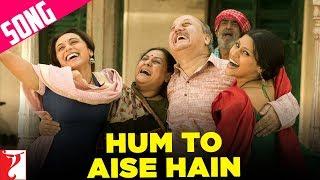 Hum To Aise Hain Song | Laaga Chunari Mein Daag | Rani Mukerji | Konkona Sen Sharma