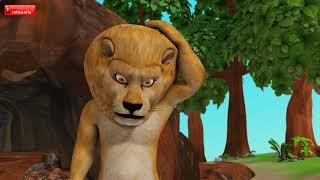 Little Lion Learns to Roar | Telugu Stories for Children | Infobells