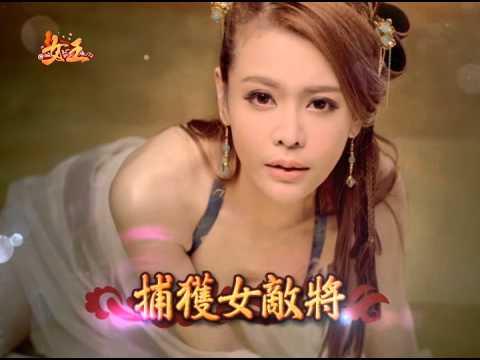 女王(真人美女) - 台語版