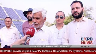 Friends Solar Services : A Grade Solar Tube Well in Chunian Kasur District Punjab for SALE