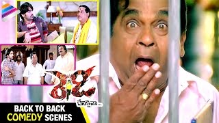 Ready Telugu Movie | Back to Back Comedy Scenes | Ram | Genelia | Brahmanandam | Telugu Filmnagar