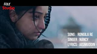 Koi roila bondhu. Re....._Banga_Sad_Song..folk studio...
