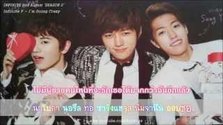 [Karaoke/Thaisub] Infinite F - I'm Going Crazy