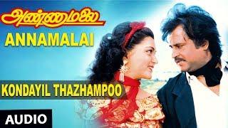 Annamalai Movie Songs | Kondayil Thazhampoo Full Song | Rajinikanth, Khushboo | Old Tamil Songs