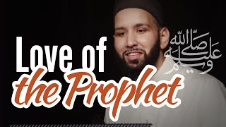 How to be with the Prophet in Jannah - Omar Suleiman